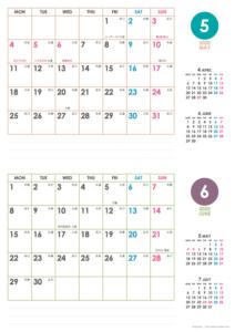 2020年5・6月 シンプルカレンダー(横2ヶ月/A4)