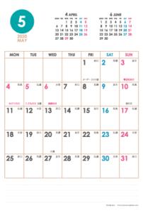 2020年5月|シンプルカレンダー(縦1ヶ月/ポストカード)