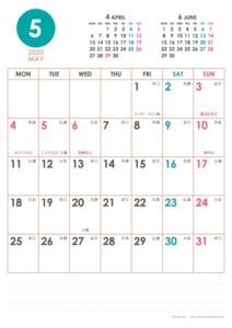 2020年5月|シンプルカレンダー(縦1ヶ月/A4)