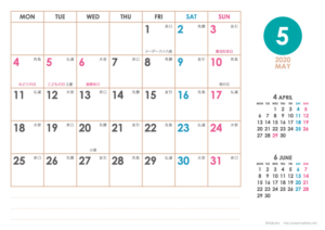 2020年5月|シンプルカレンダー(横1ヶ月/A4)