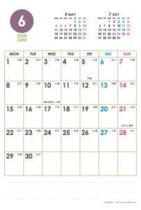 2020年6月|シンプルカレンダー(縦1ヶ月/ポストカード)