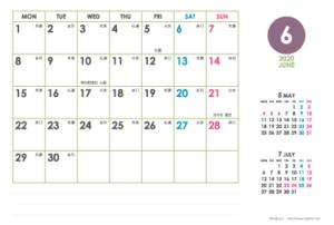 2020年6月|シンプルカレンダー(横1ヶ月/ポストカード)