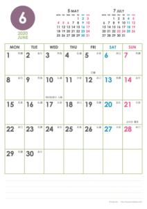 2020年6月|シンプルカレンダー(縦1ヶ月/A4)