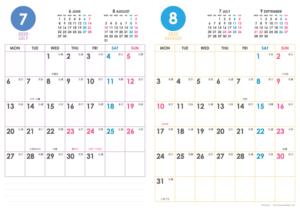 2020年7・8月|シンプルカレンダー(縦2ヶ月/A4)