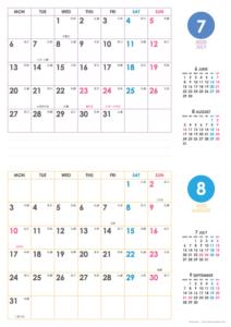 2020年7・8月 シンプルカレンダー(横2ヶ月/A4)