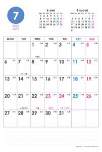 2020年7月|シンプルカレンダー(縦1ヶ月/ポストカード)