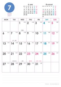 2020年7月|シンプルカレンダー(縦1ヶ月/A4)
