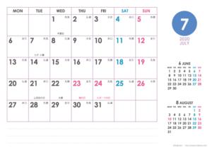 2020年7月|シンプルカレンダー(横1ヶ月/A4)