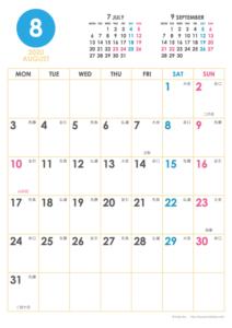 2020年8月|シンプルカレンダー(縦1ヶ月/A4)