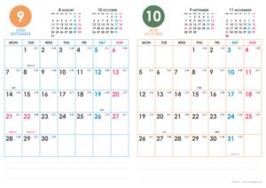 2020年9・10月|シンプルカレンダー(縦2ヶ月/A4)