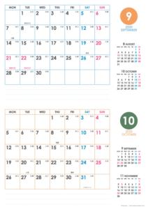 2020年9・10月 シンプルカレンダー(横2ヶ月/A4)