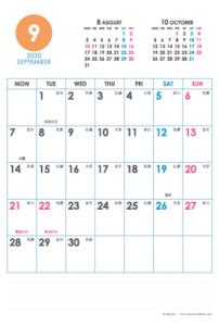 2020年9月|シンプルカレンダー(縦1ヶ月/ポストカード)