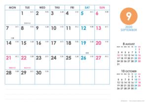 2020年9月|シンプルカレンダー(横1ヶ月/A4)