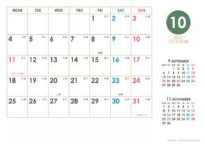 2021年10月 シンプルカレンダー(横1ヶ月/A4)