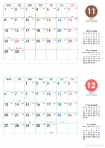 2021年11・12月|シンプルカレンダー(横2ヶ月/A4)