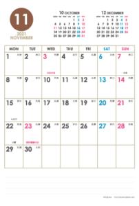 2021年11月 シンプルカレンダー(縦1ヶ月/ポストカード)