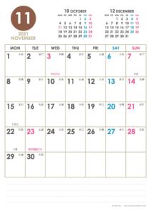 2021年11月|シンプルカレンダー(縦1ヶ月/A4)