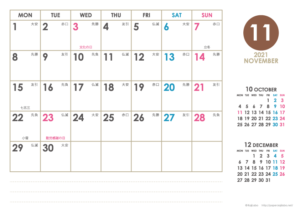 2021年11月 シンプルカレンダー(横1ヶ月/A4)