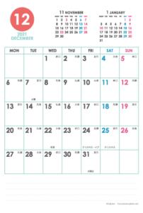 2021年12月 シンプルカレンダー(縦1ヶ月/ポストカード)