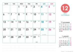 2021年12月 シンプルカレンダー(横1ヶ月/A4)