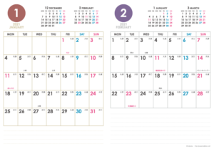 2021年1・2月|シンプルカレンダー(縦2ヶ月/A4)