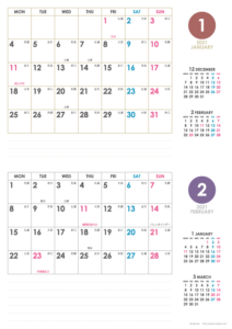 2021年1・2月|シンプルカレンダー(横2ヶ月/A4)