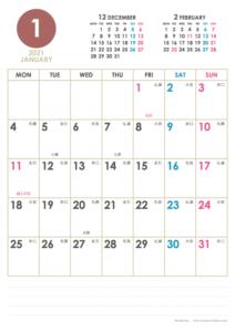 2021年1月|シンプルカレンダー(縦1ヶ月/A4)