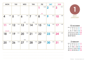 2021年1月 シンプルカレンダー(横1ヶ月/A4)