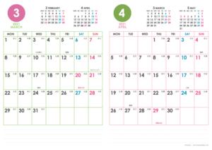 2021年3・4月|シンプルカレンダー(縦2ヶ月/A4)