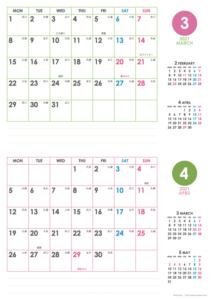2021年3・4月|シンプルカレンダー(横2ヶ月/A4)