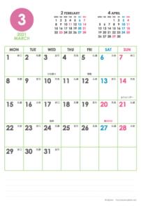2021年3月 シンプルカレンダー(縦1ヶ月/ポストカード)
