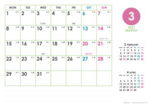 2021年3月 シンプルカレンダー(横1ヶ月/A4)