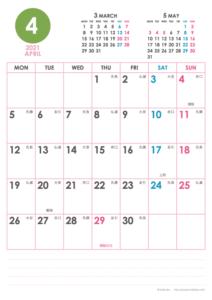2021年4月|シンプルカレンダー(縦1ヶ月/A4)