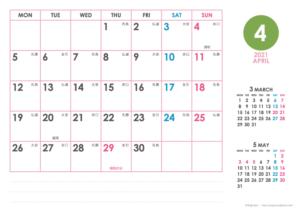 2021年4月 シンプルカレンダー(横1ヶ月/A4)