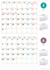 2021年5・6月|シンプルカレンダー(横2ヶ月/A4)