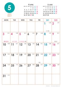 2021年5月|シンプルカレンダー(縦1ヶ月/A4)