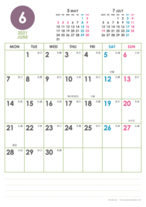 2021年6月|シンプルカレンダー(縦1ヶ月/A4)