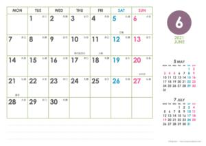 2021年6月 シンプルカレンダー(横1ヶ月/A4)