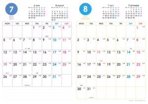 2021年7・8月|シンプルカレンダー(縦2ヶ月/A4)
