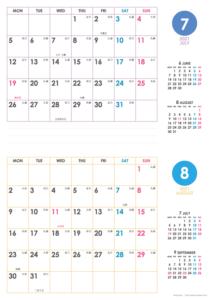 2021年7・8月|シンプルカレンダー(横2ヶ月/A4)