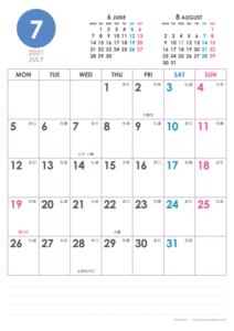 2021年7月|シンプルカレンダー(縦1ヶ月/A4)
