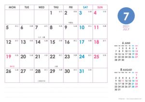 2021年7月 シンプルカレンダー(横1ヶ月/A4)