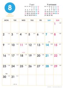 2021年8月|シンプルカレンダー(縦1ヶ月/A4)