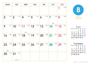 2021年8月 シンプルカレンダー(横1ヶ月/A4)