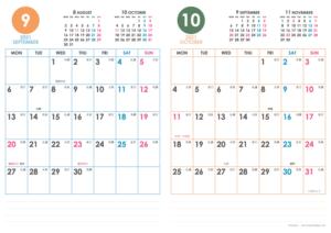 2021年9・10月|シンプルカレンダー(縦2ヶ月/A4)