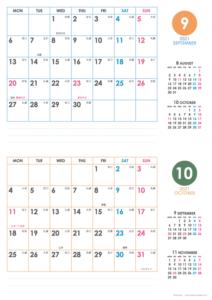 2021年9・10月|シンプルカレンダー(横2ヶ月/A4)