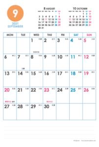 2021年9月 シンプルカレンダー(縦1ヶ月/ポストカード)