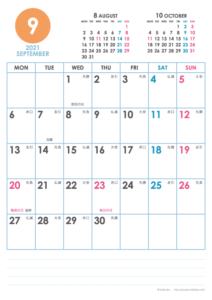 2021年9月|シンプルカレンダー(縦1ヶ月/A4)