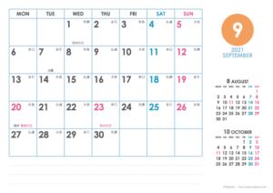 2021年9月 シンプルカレンダー(横1ヶ月/A4)