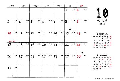 2022年10月|手書き風カレンダー(横1ヶ月/ポストカード)